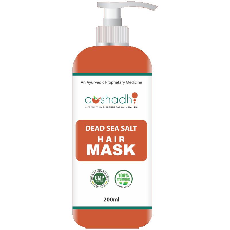 Dead Sea Hair Mask ( 200 ML)
