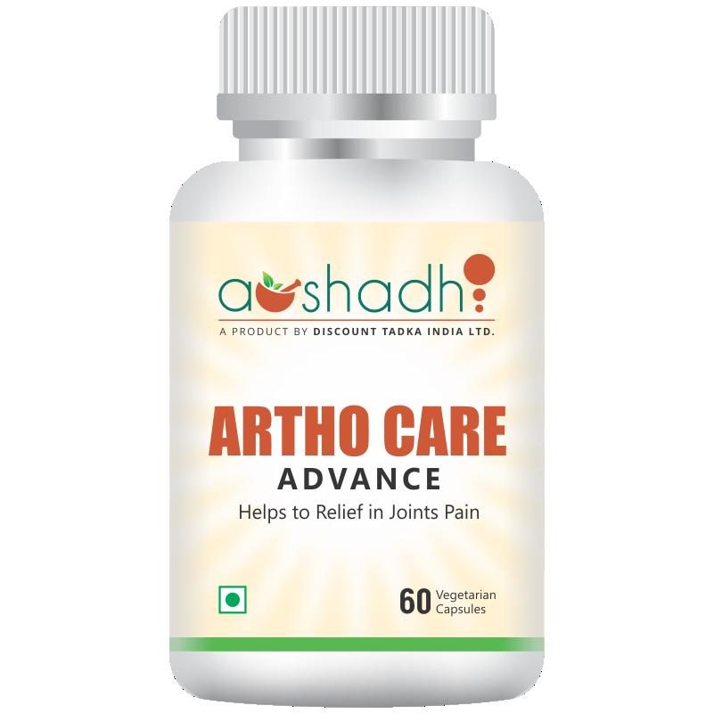 Arthocare Advance (60 Capsules)