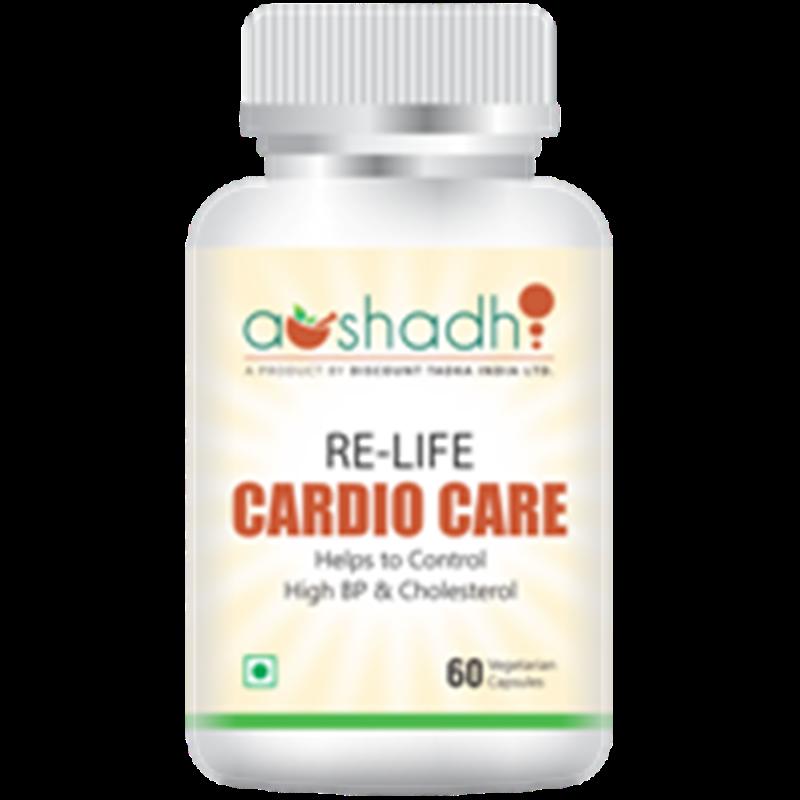 Cardio Care (60 Capsules)