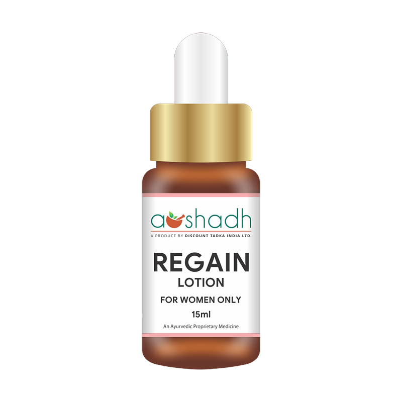 Regain 15 ML